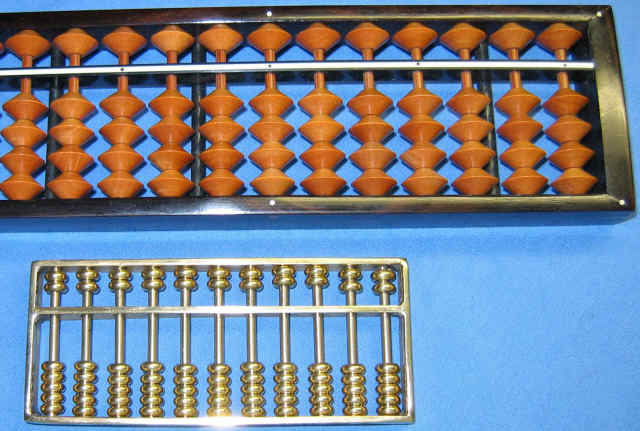 Abacus Ancient Chinese Calculator Japanese Soroban Calculating Aide Suanpan